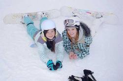 obozy młodzieżowe zima  2021